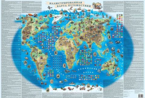 Настенные карты для детей
