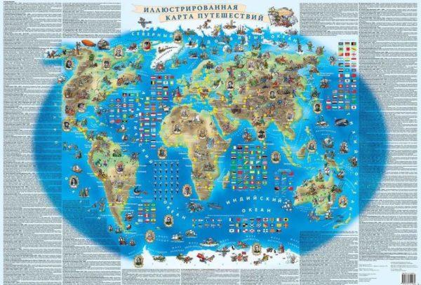 Карта путешествий для детей