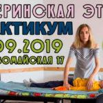 materinskaya-etika-praktikum-150x150 Практикум по материнской этике 00004